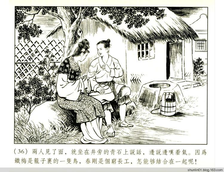 广东某中学一教师抱怨工资太少, 怒晒工资单, 网友吐槽: 还想要多少