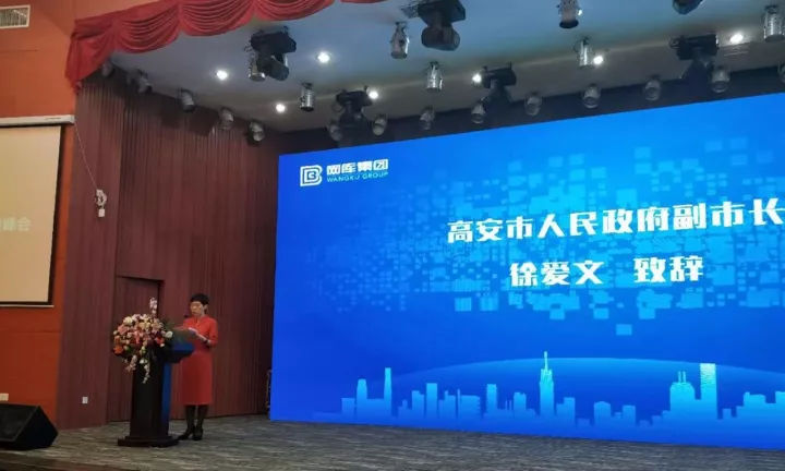 高安瓷砖GDP_高安2019年GDP4487829万元 位列宜春第三