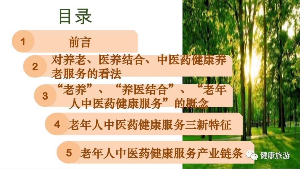 马云:让孩子读透这5本书,对将来闯社会有用,王健林也认可