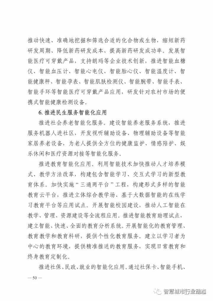 文化徽州,古韵宏村——亲的·宏村逸客精品店
