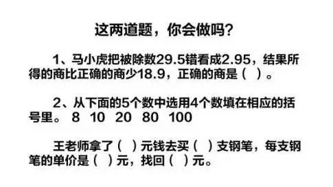 8月2日,曹县公安局局长李本卿将做客大众网直播间