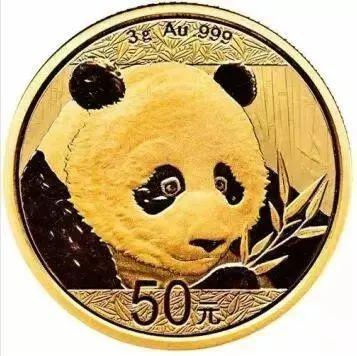 2018版熊猫金银纪念币图案面额50元
