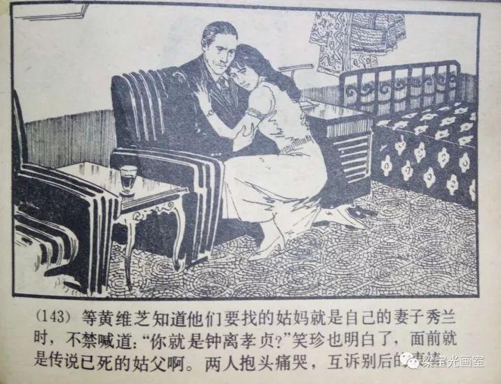 中西合璧—中式风格大宅设计《重庆别墅案例》