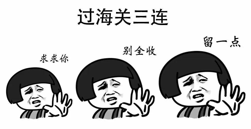 动漫 卡通 漫画 设计 矢量 矢量图 素材 头像 1021_525