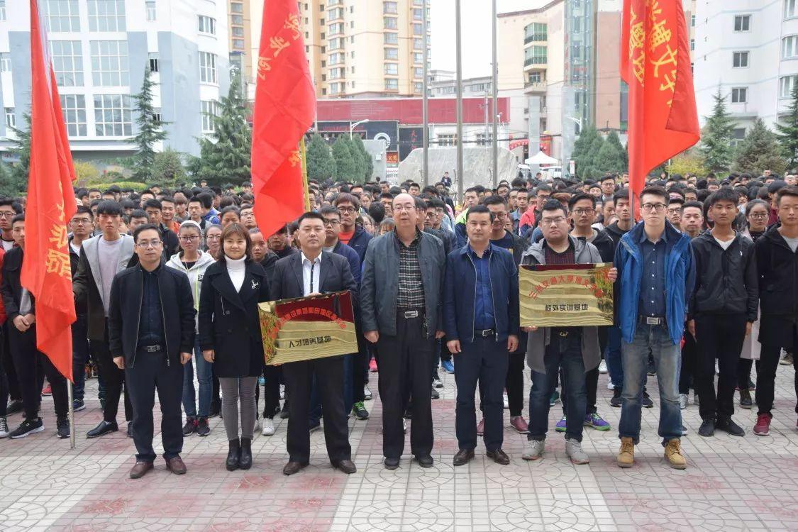 兰州交大博文学院院长陈玲辞职 曾同意开除患癌教师_东方头条