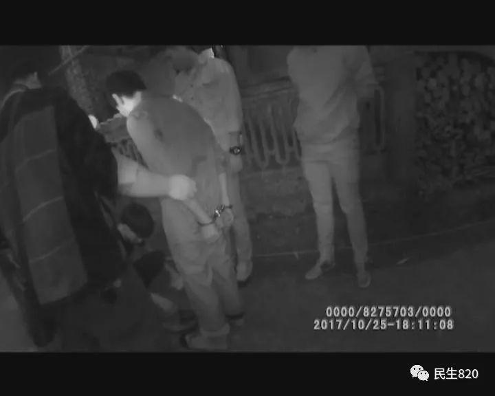 《猎毒人》吕云鹏通过楚天南的终极考验,警方在缅设立联络点