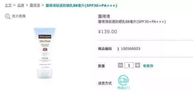 谎称获得腾讯授权销售微信小程序:一公司被罚款4万