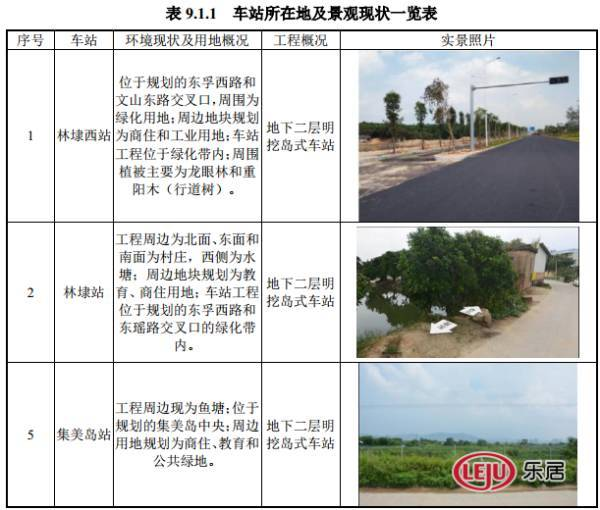 杜海涛口误事件,会是第二个尹一吗?湖南卫视会不会雪藏杜海涛?