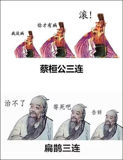 """苏州造盾构机赴成都""""服役"""" 直径有3层楼高,整机105米长 将为""""中国最快地铁""""建设出力"""