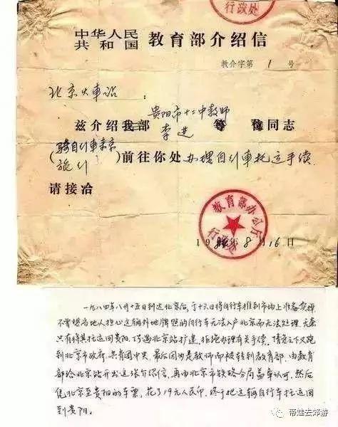 庆阳市2018年青少儿春节联欢晚会今日上演,精彩抢先看!