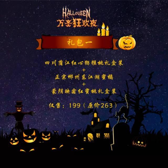 武汉第三届木兰草莓文化节将于1月6号在黄陂举行
