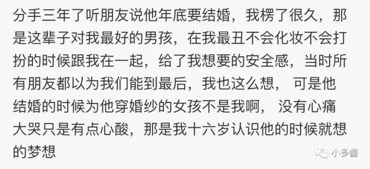赵又廷亲自回应与热巴的绯闻,杨紫也否认怀了霍建华孩子