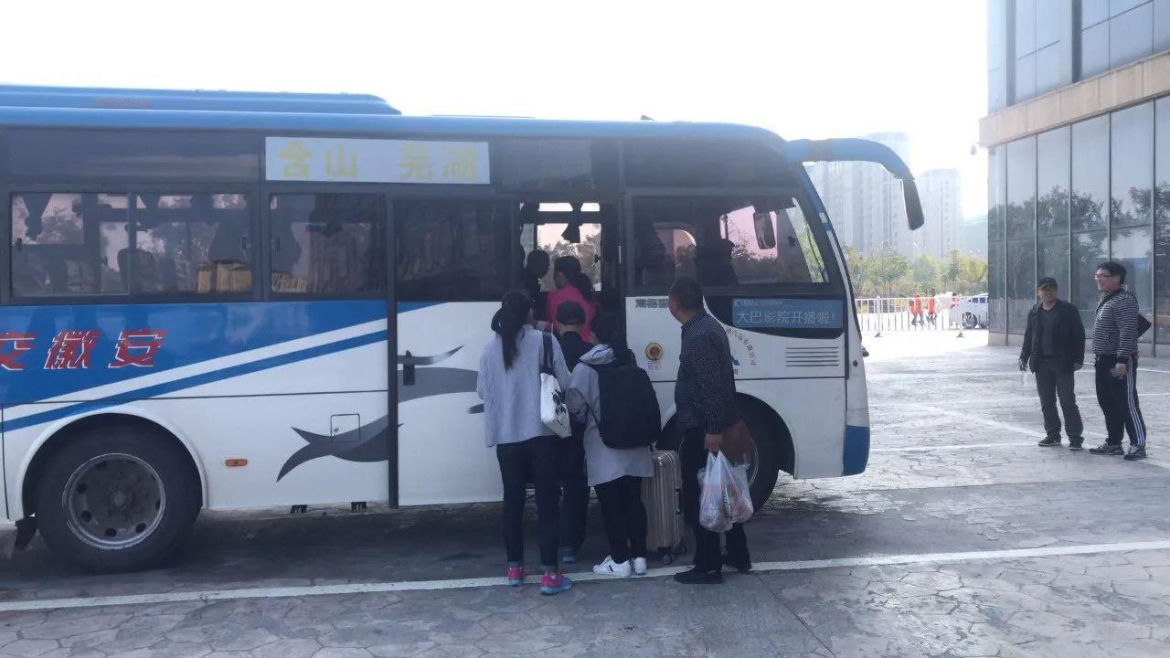 【头条】旅客朋友们注意啦:芜湖汽车客运东站10月28日