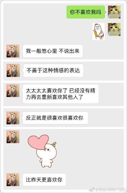 鹿晗和林更新100%未PS素颜照曝光,网友:这次林更新赢了