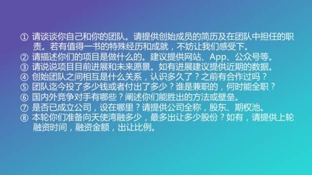 强大! 成都市公布2018年第一季度GDP, 占四川省GDP总量近二分之一