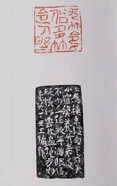 """""""娱乐圈纪检委员""""黄毅清被前妻起诉名誉侵犯,网友:大战在即?"""