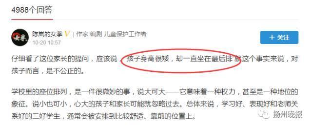 涂鸦智能COO杨懿:本地化服务体系才能打造智能产品出海的新航道