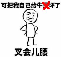 国家文物局副局长宋新潮来宜君县考察战国魏长城保护利用工作