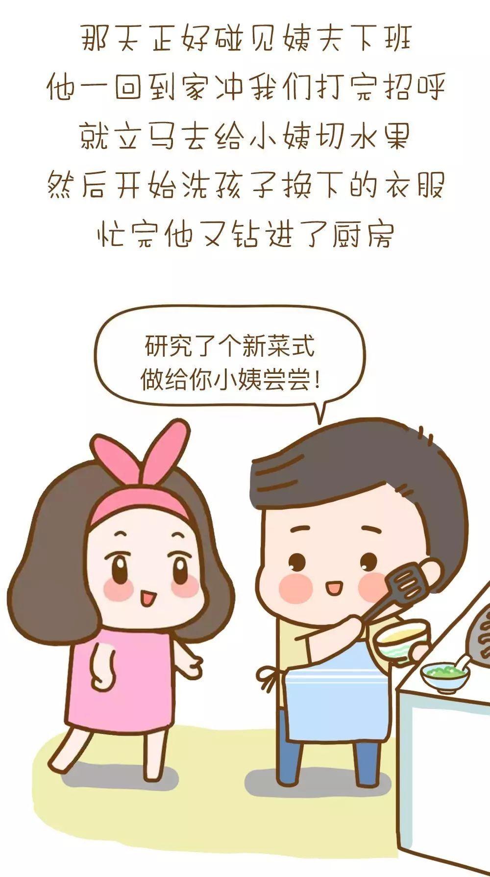刘亦菲,赵丽颖,刘诗诗,穿越到古代,谁才是最美的那个