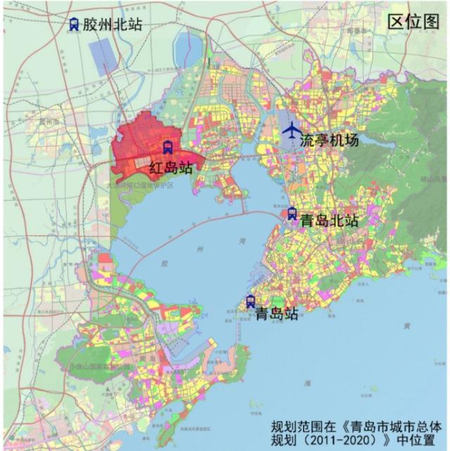 """先睹为快!青岛发布重磅规划,红岛会不会成为青岛未来的""""新中心"""""""