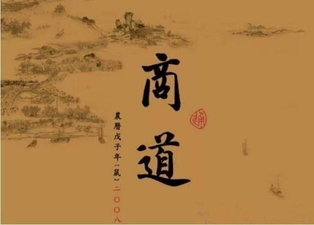 公示丨关于对肃州区拟推荐出席全省第十四次妇女代表大会代表人选的公示