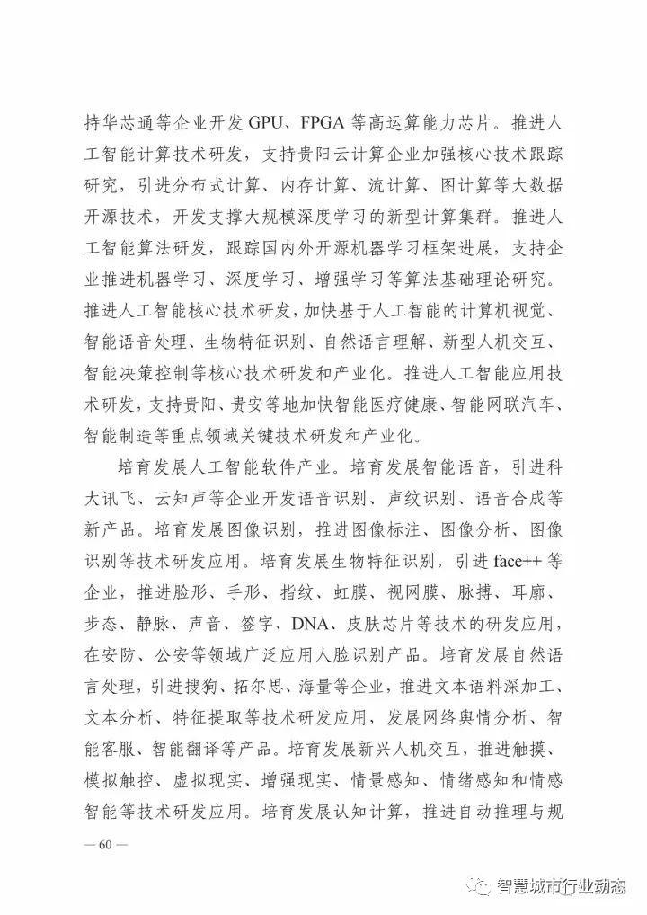 """""""歼31出口美国""""是假新闻,但中国战斗机真的曾经出口到美国!"""