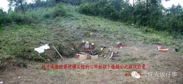信阳市公安局召开扫黑除恶专项斗争新闻发布会