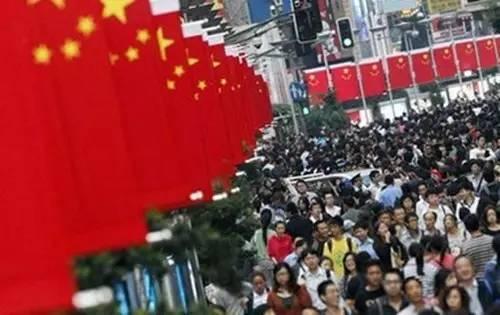 用格局衡量中国之崛起 难论百科 第2张