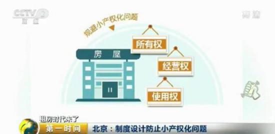 中国发布一系列影响人们生活的新规即日起生效