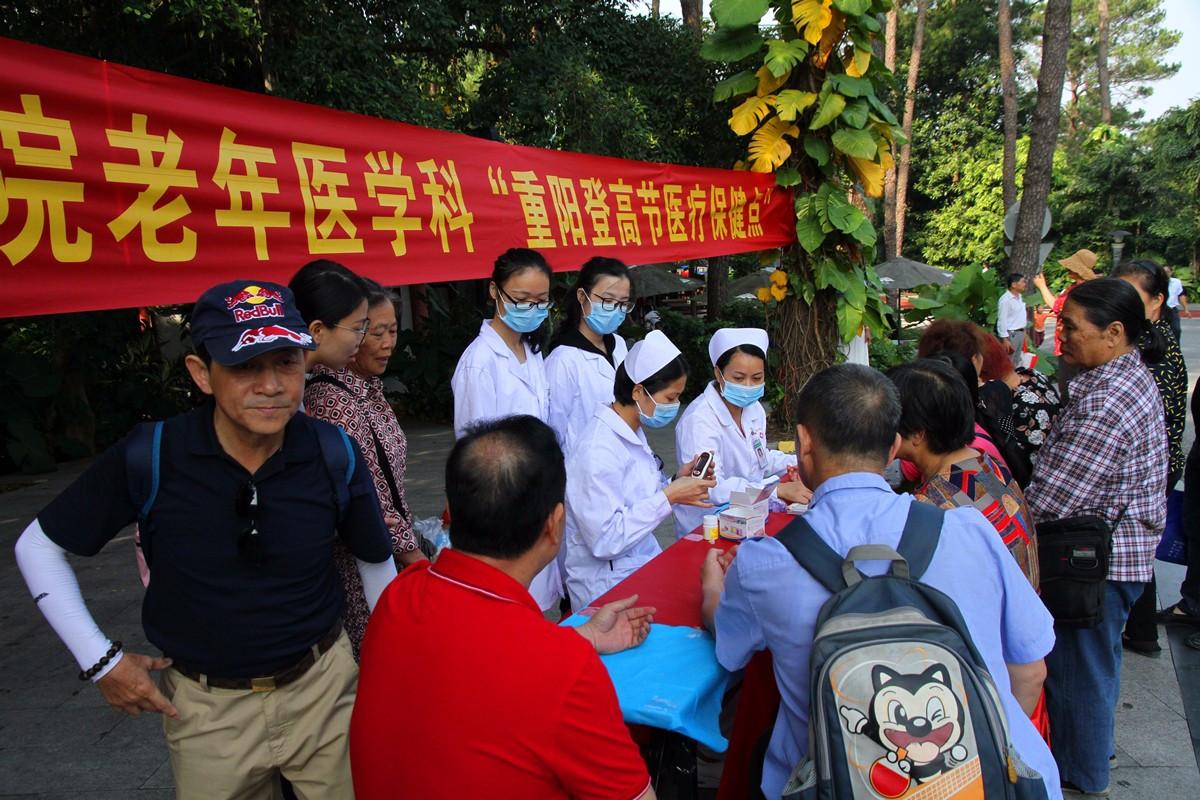 青秀山首届重阳登高节第一波活动圆满结束 精彩还在继续