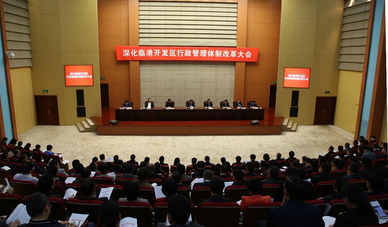 邢台市一乡政府起涉企违规收费43万 被国家发改委点名通报
