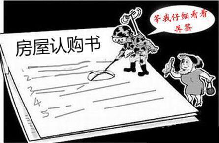 聊城漫画家孙宝欣作品《投桃报李》荣获中国新闻奖一等奖