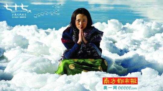 江一燕主演的电影_江一燕:每个人的生活都会有远方,这部电影就像是一个梦