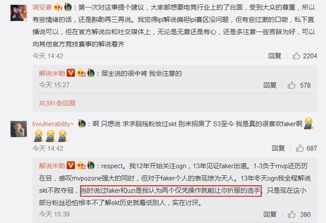 全新一代依维柯DAILY(欧胜)深圳上市,售15万起