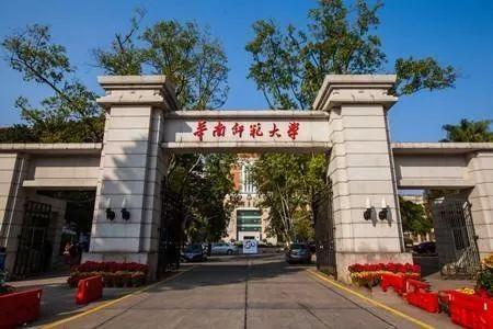 天津市旅游协会导游分会2017年度会长会议成功召开