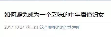 王俊凯被唐国强黑人问号脸,网友:这可能是被黑得最狠的一次了吧