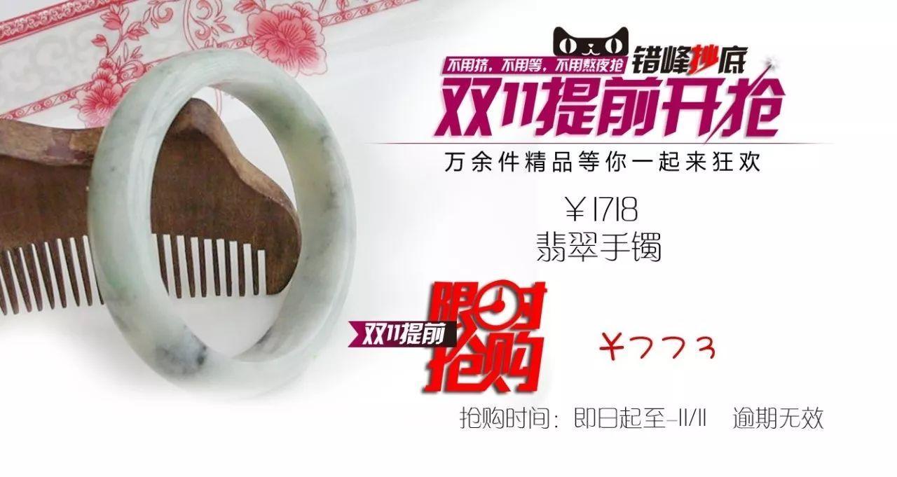 东京战纪RE:枭被佐佐木击败,董香女神出场