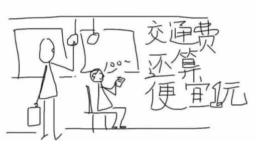 隆林共青团发福利了,公务员考试书籍免费送!送!送!