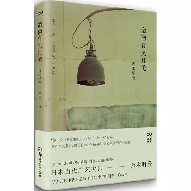 《古拙》中收录大量古建筑手绘图和老照片,每天看一点关于中国古建的