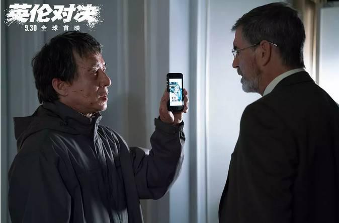 """榆林靖边县公安局开展""""5.15""""打击和防范经济犯罪宣传活动"""