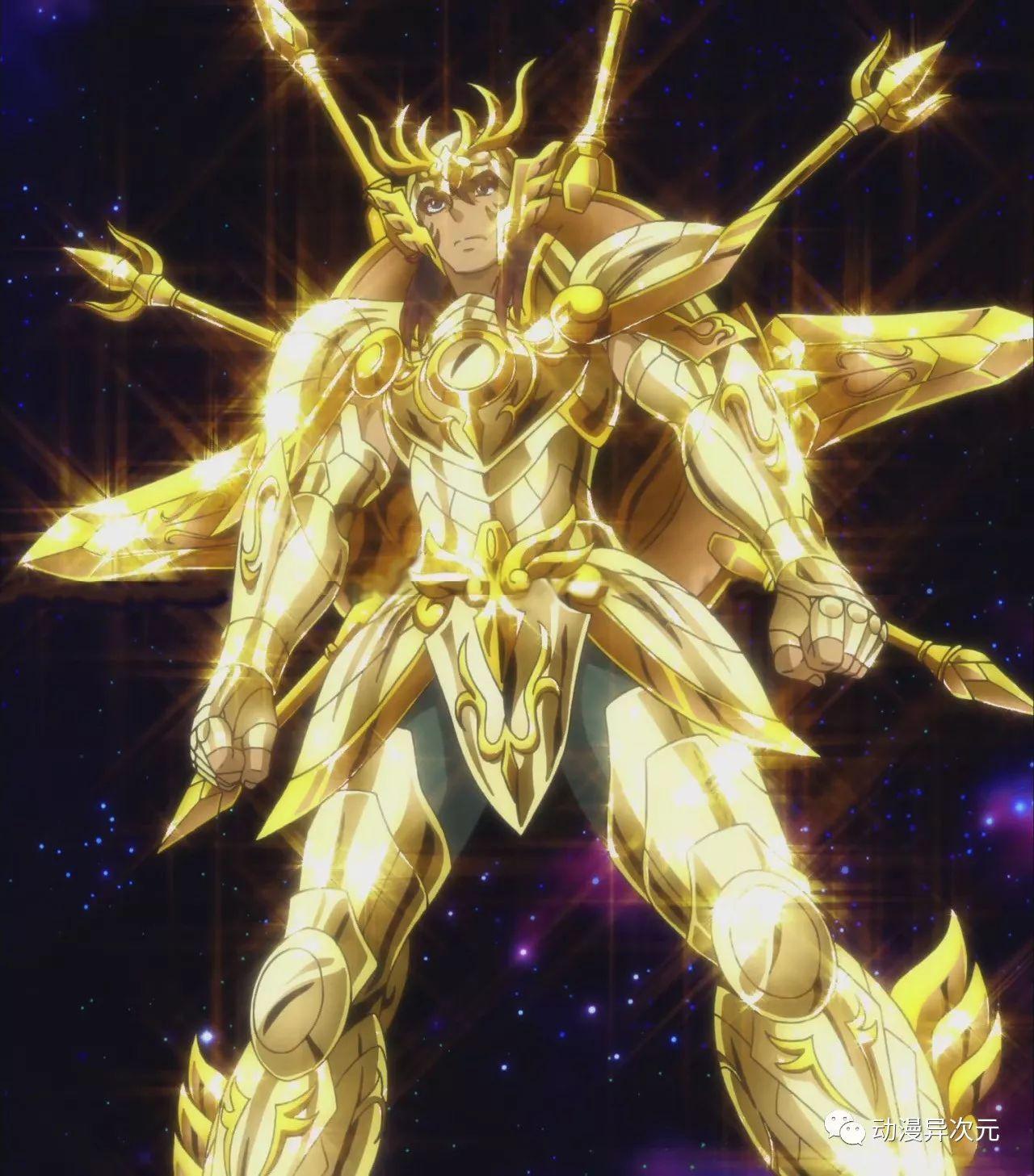 雅典娜身边的最强战士-黄金圣斗士(三)