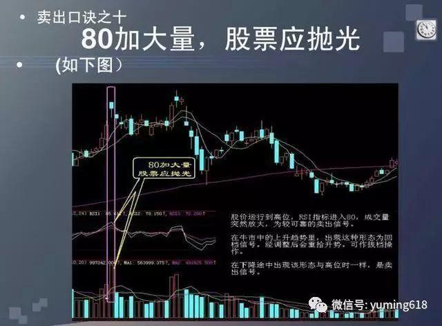 富源:胜境街道教育党总支召开2017年度党建工作述职评议考核会