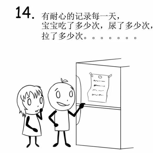关晓彤多年前饰演空姐MV曝光!你XX!这很不符合她清纯人设!