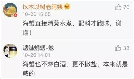 唐嫣与罗晋:荧幕情侣到现实婚姻,缘来缘去终是你