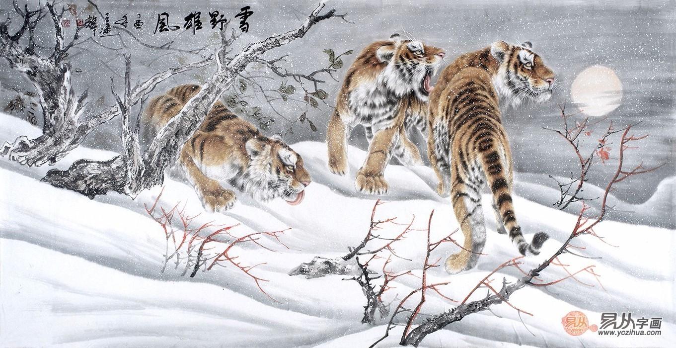 值得收藏的国画动物画 王建辉的虎画是个不错的选择