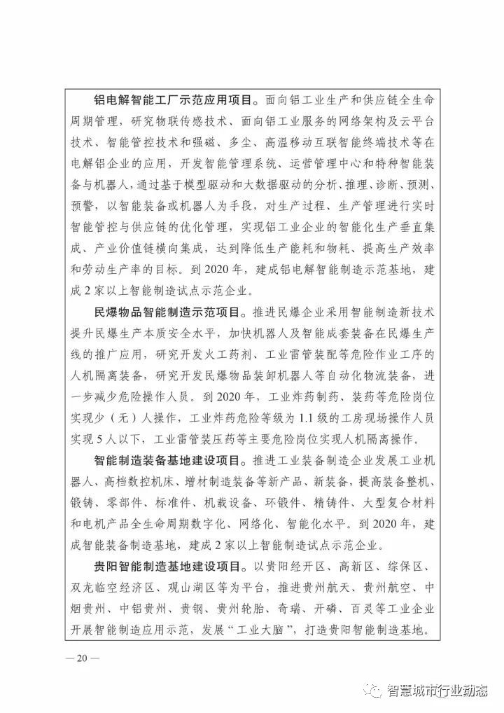 """嫁央视导演郎昆,被誉为""""中国第一美女"""",如今种地为生"""