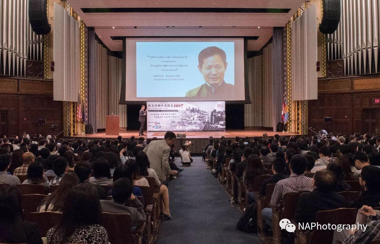 【热烈欢迎】远东神华集团杨总来我公司考察指导