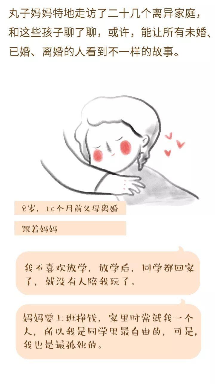 朱婷将任全运会河南体育代表队旗手 排坛皇后晋升全民偶像