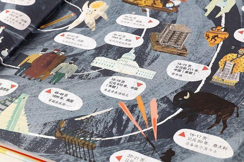 一八九八年应该是中国近代史上最动荡不安的年份之一