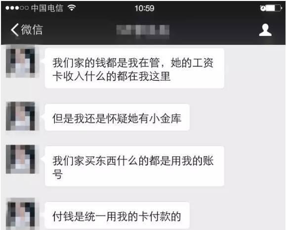 赵丽颖身穿彭于宴同款服装,网友:是不是有故事,在一起在一起!